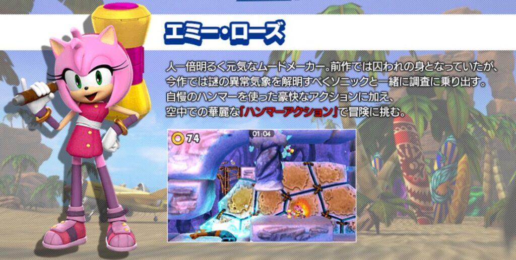 ソニックトゥーン ファイアー&アイス[3DS]の予約・Amazon店舗特典情報 (6)