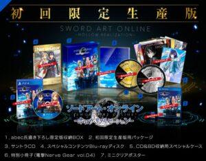ソードアート・オンライン -ホロウ・リアリゼーション-PS4 PSVitaで発売決定! (9)