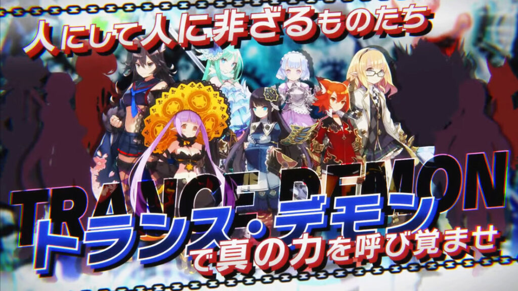 デモンゲイズ2でダンジョン探索!予約・限定特典[PS4]
