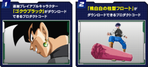ドラゴンボール ゼノバース2で物語に飛び込もう![PS4] (9)