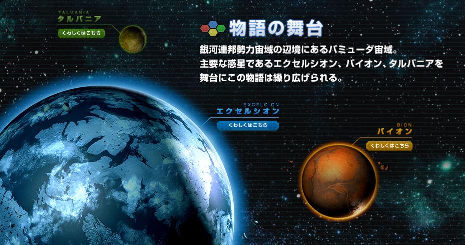 メトロイドプライム フェデレーションフォースの予約・特典情報[3DS] (6)