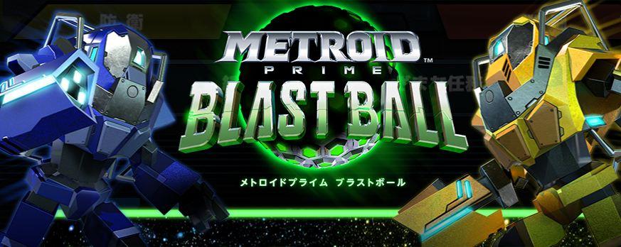 メトロイドプライム フェデレーションフォースの予約・特典情報[3DS] (9)