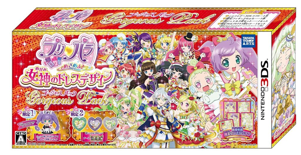 3DSプリパラ めざめよ! 女神のドレスデザインの予約・特典情報 (4)
