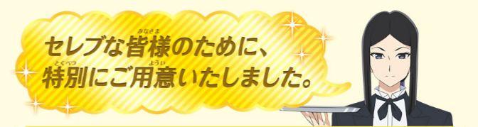 3DSプリパラ めざめよ! 女神のドレスデザインの予約・特典情報 (5)