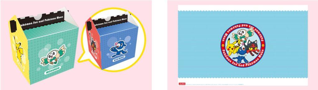 Joshin限定ロールペーパーボックス+PC壁紙