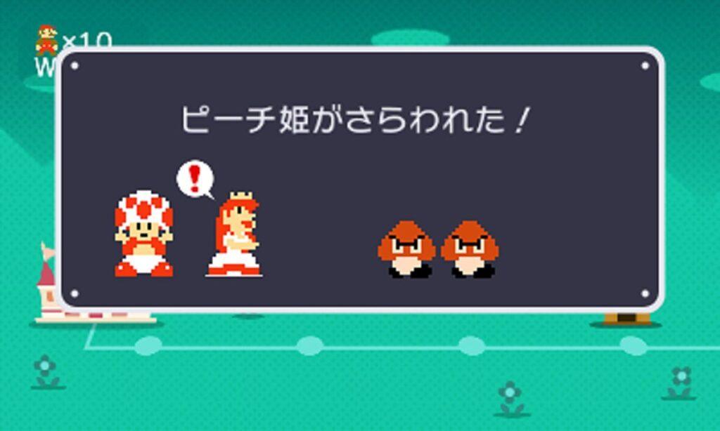 スーパーマリオメーカー3DSの予約・特典情報